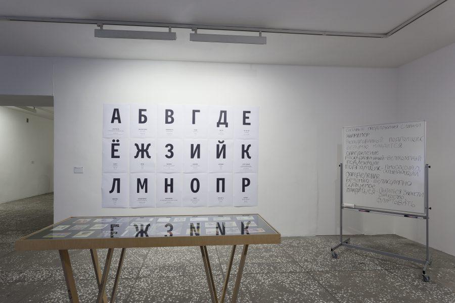 _MG_6439_Jevgeni_Fiks_Tallinna_Linnagalerii_2021_photo_Paul_Kuimet copy